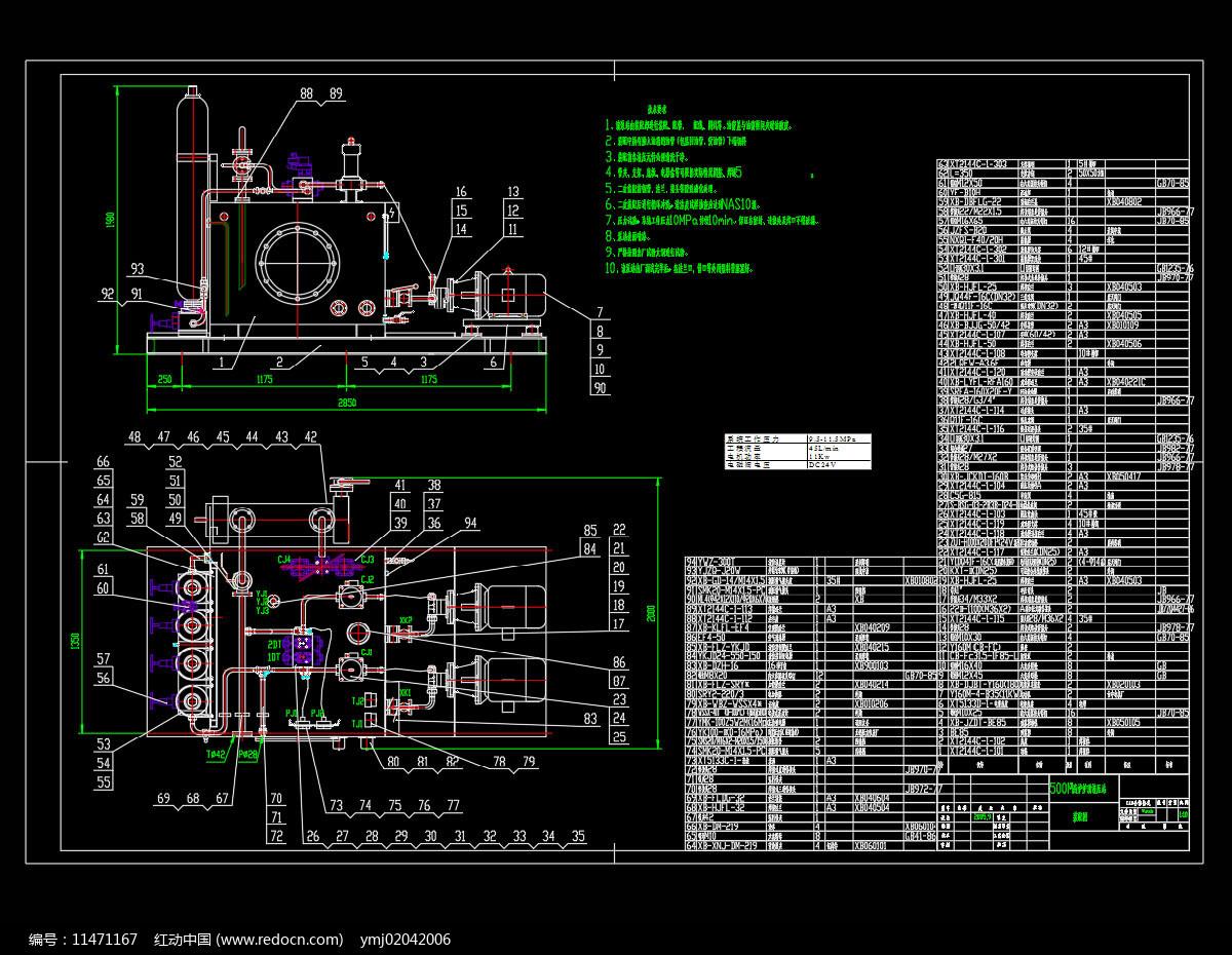 高炉液压系统装配CAD机械图纸图片