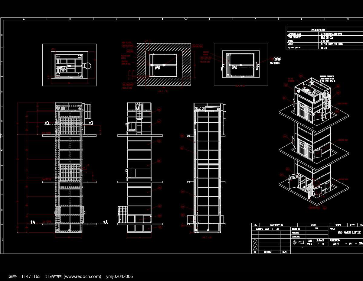 高速提升机CAD机械图纸图片