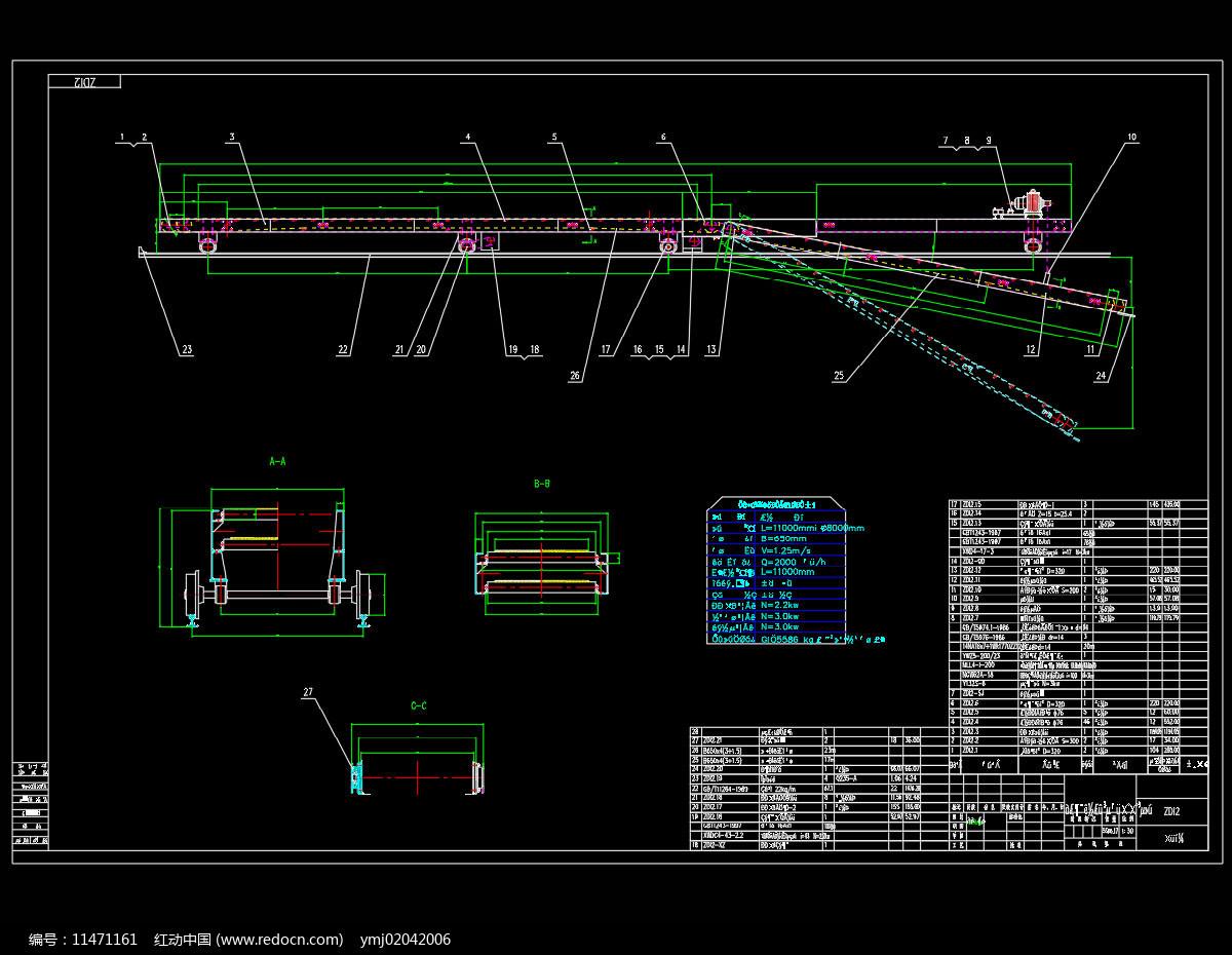 高台式装车机总图CAD机械图纸图片