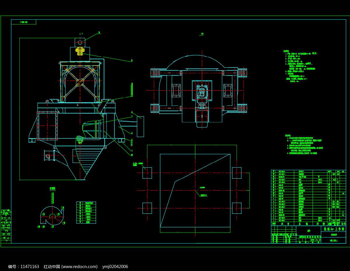 高效空气选粉机CAD机械图纸图片