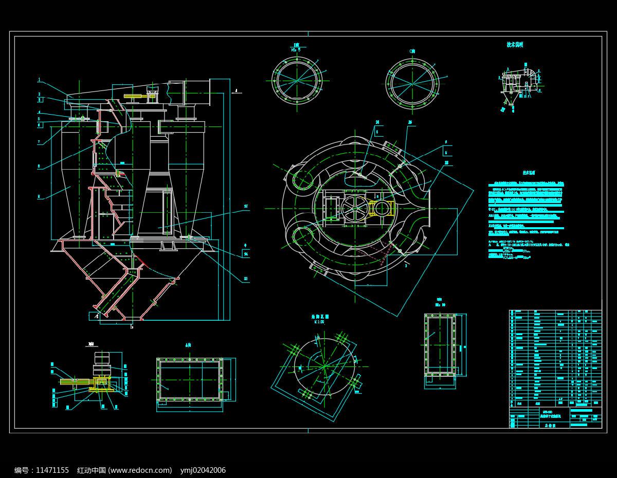 高效转子式选粉机CAD机械图纸图片