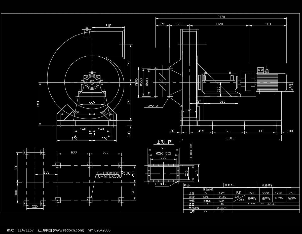 高压离心风机CAD机械图纸图片