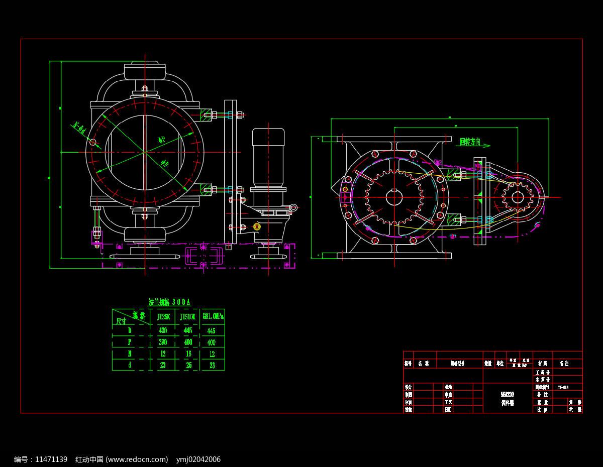 供料器机械CAD图纸图片