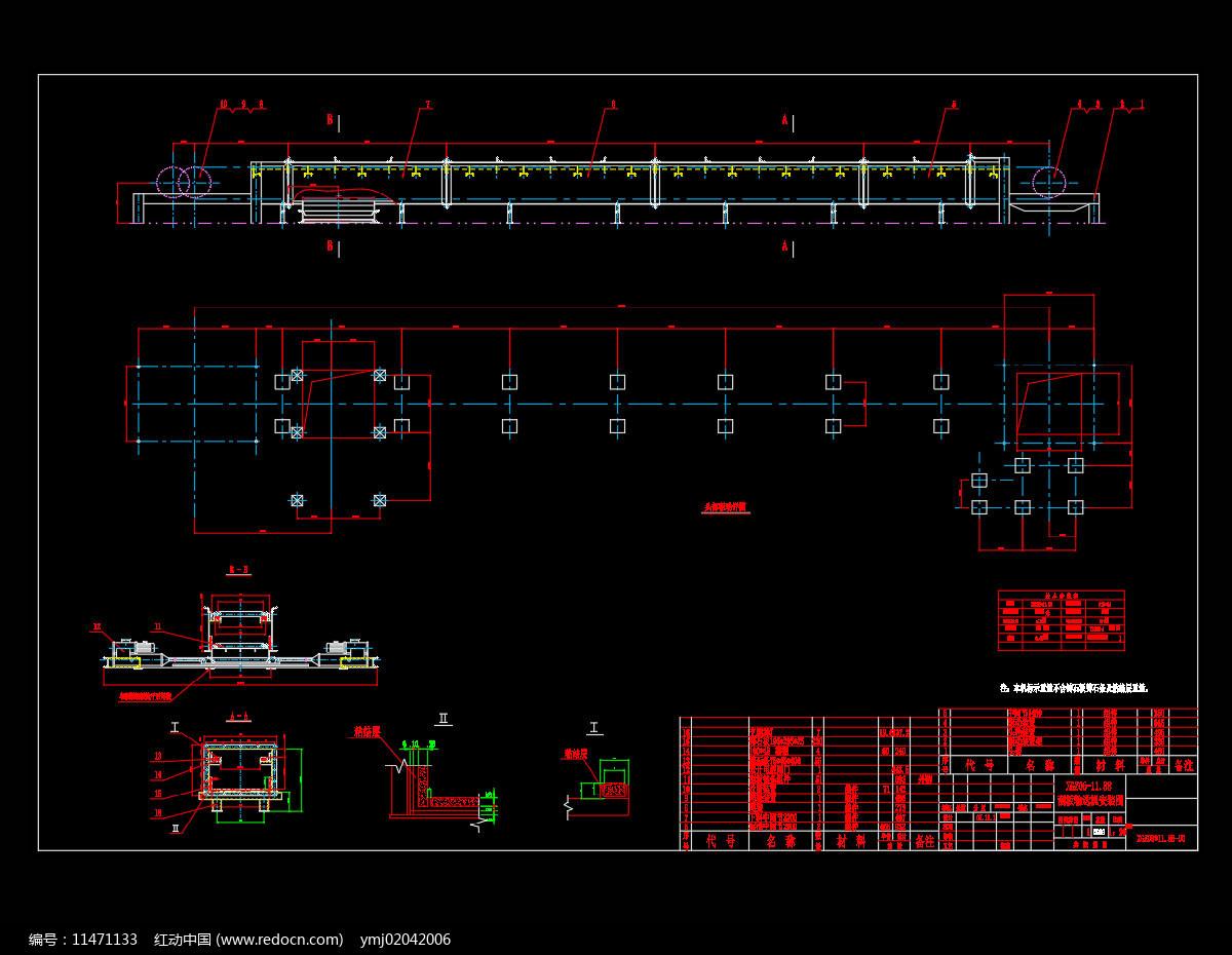 刮板机CAD机械图纸图片
