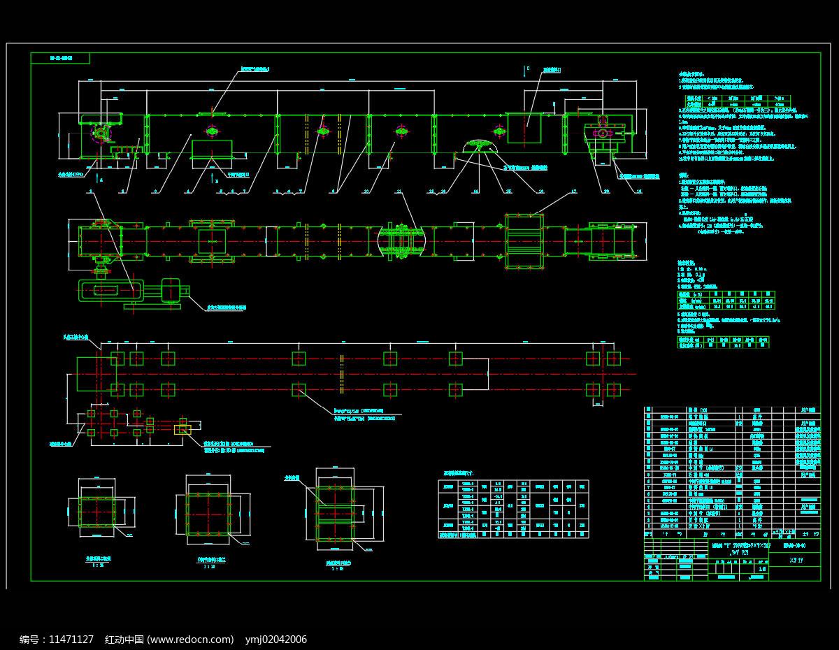 刮板输送机总图CAD机械图纸图片