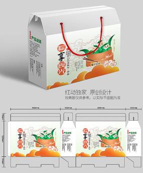 手绘清新端午粽子包装袋设计