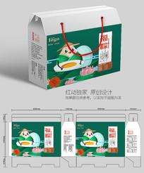 原创端午节福粽包装设计