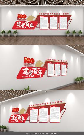 红色通用党建文化墙