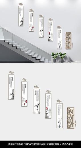 高档大气楼梯廉政文化墙