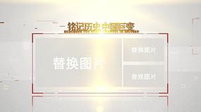 简约党政风宣传AE模板