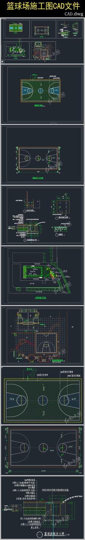篮球场施工图CAD