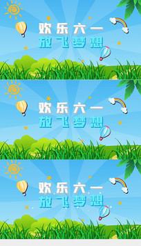 清新草地卡通片头AE模板