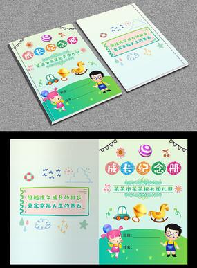 小清新可爱儿童成长纪念册封面