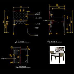新中式家具餐椅CAD椅子图纸