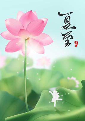 中国风夏至二十四节气插画海报