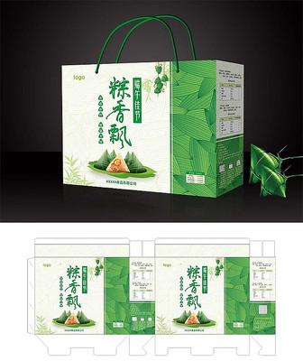 粽子包装盒设计