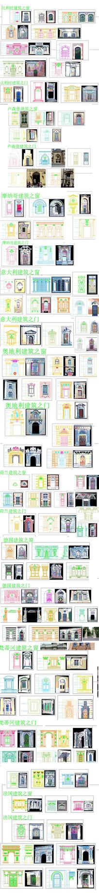 欧式建筑门窗施工图