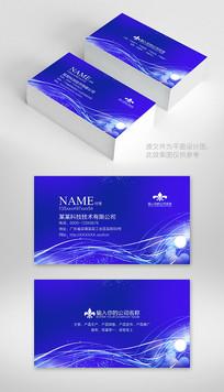 企业大气蓝色名片设计模板