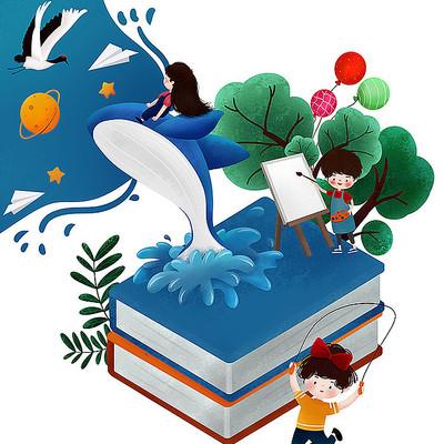 原创可爱书儿童节元素