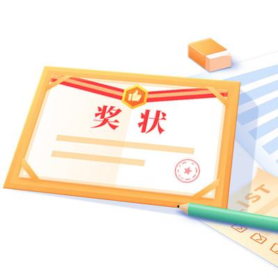 高考卡通手绘笔橡皮奖状设计元素