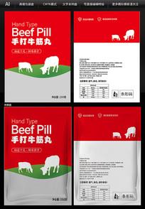 牛筋丸包装设计