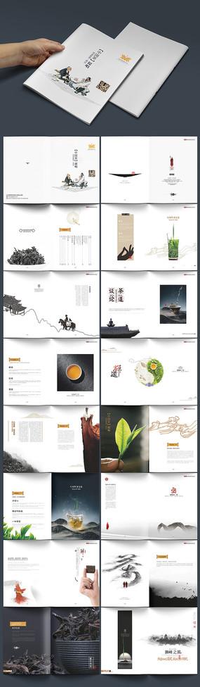 原创高端大气中国风茶画册设计