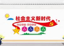 党建文化党建标语文化墙