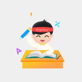高考必胜卡通小孩上课学习场景元素