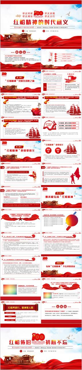 中国红素材