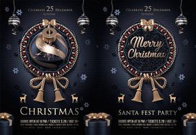 圣誕節黑金圣誕樹海報