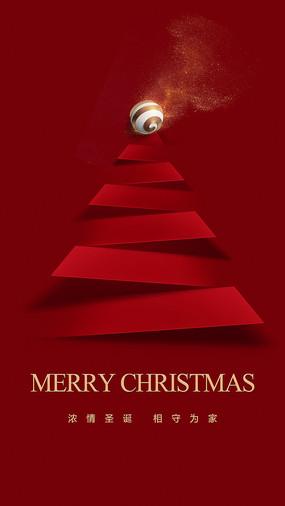 圣誕節紅金圣誕樹海報