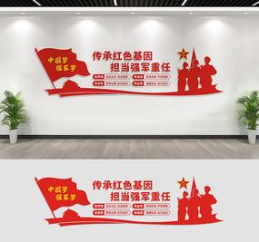 四有军人文化墙宣传标语