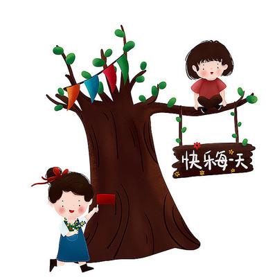 原创树女孩儿童节元素
