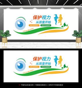 保护视力文化墙设计