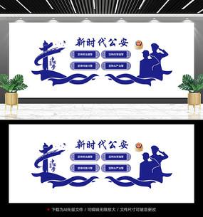 警营文化墙设计