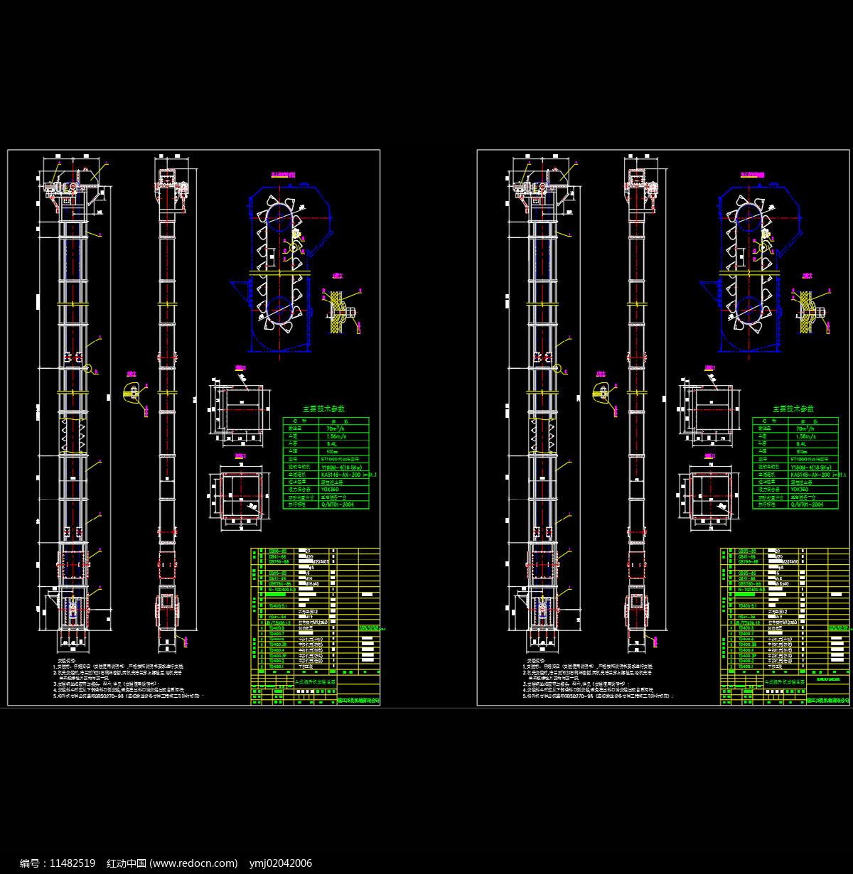 机械工业效果展示CAD机械图纸图片