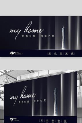 黑色高端房地产广告设计
