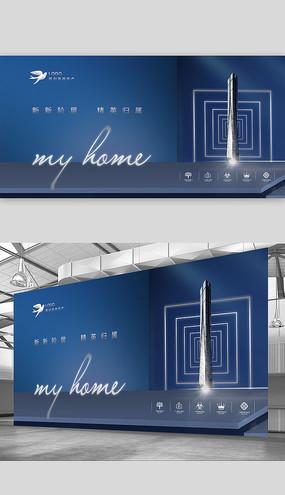 蓝色高端大气房地产广告