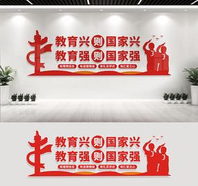 校园教育文化墙宣传