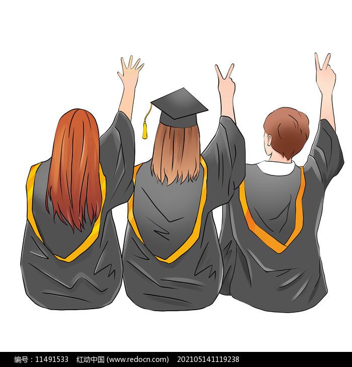 毕业季毕业生学士服元素图片