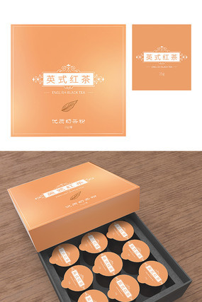 英式红茶小罐茶叶包装设计