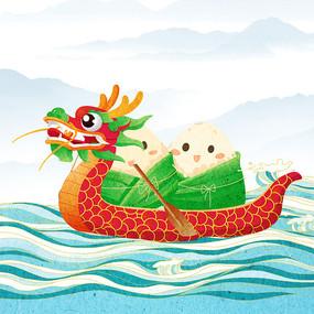 端午节水彩风龙舟粽子元素