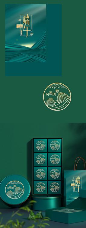 绿色粽子食品包装