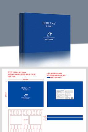 蓝色化妆品包装盒
