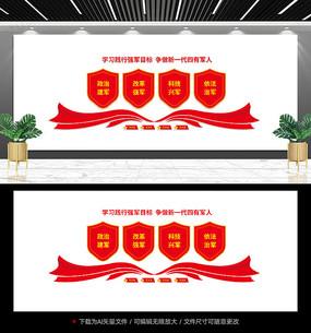 部队文化墙设计