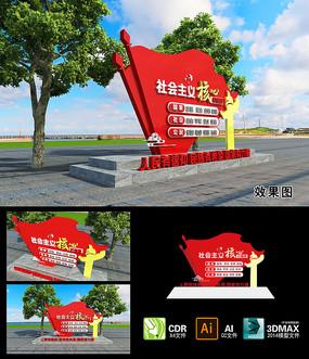 社会主义核心价值观党建文化雕塑
