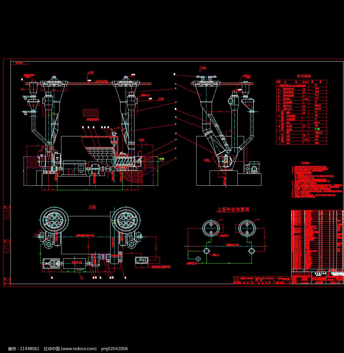 双进双出钢球磨煤机总图CAD机械图纸图片