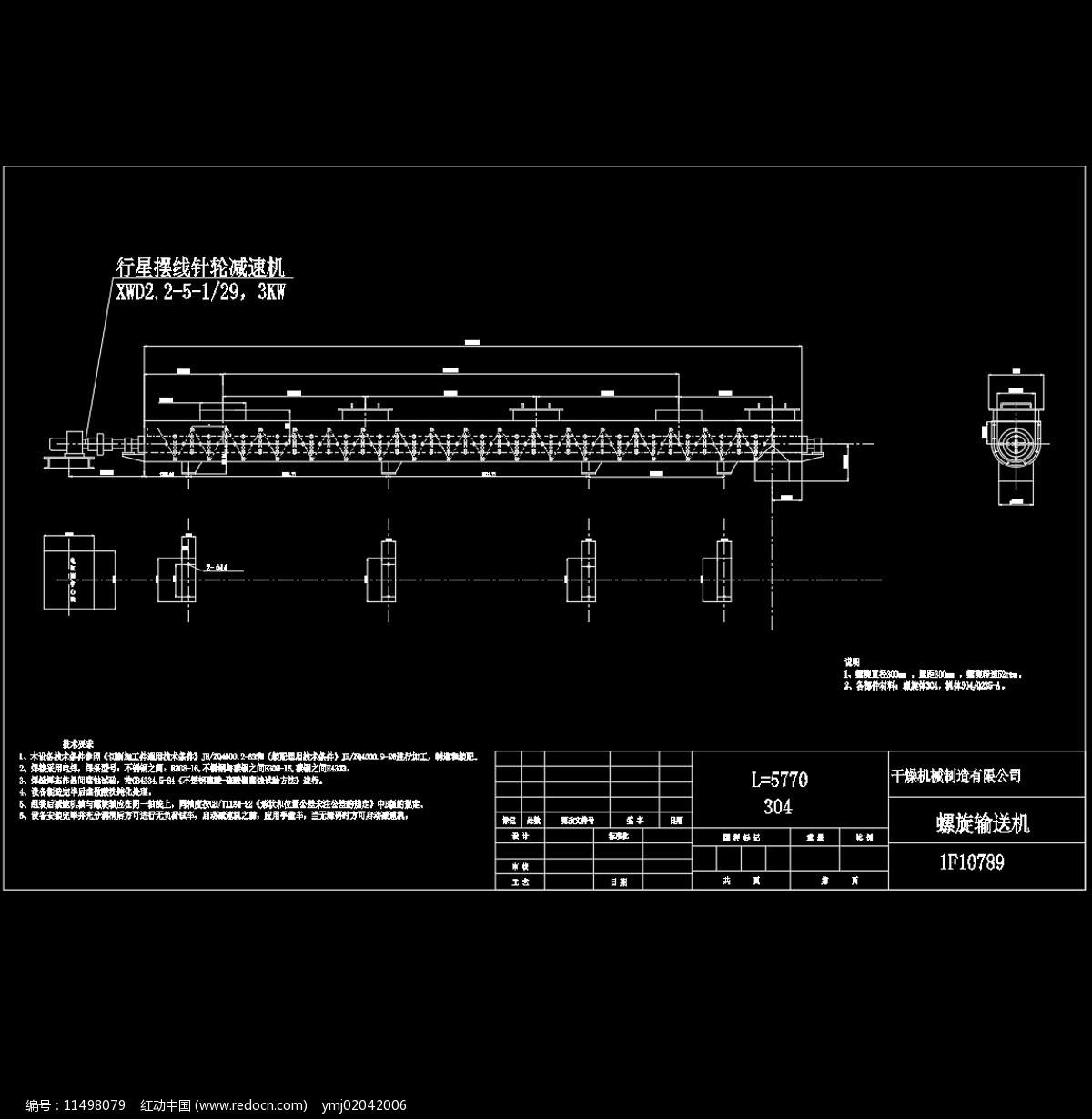 输送机设计模板CAD机械图纸图片