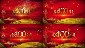大气建党100周年鎏金党政片头AE模板