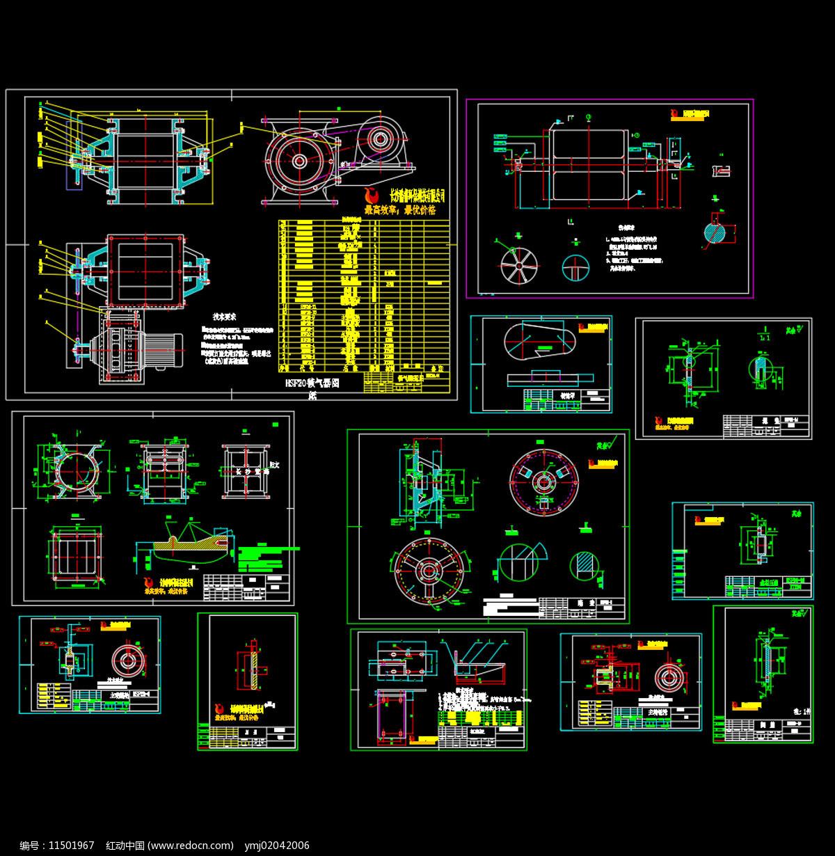 锁气器全套制作加工图CAD机械图纸图片